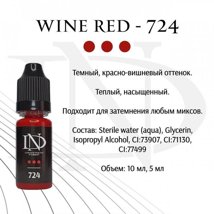 "Пигмент для татуажа ND для губ ""Wine Red - 724""(Н. Долгополова)"