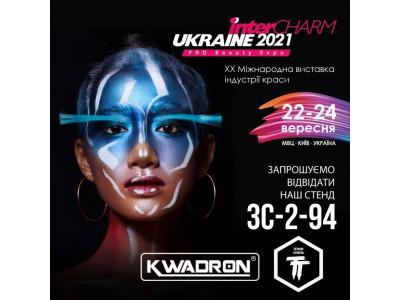 InterCHARM - UKRAINE 2021 - Международная выставка индустрии красоты 22-24 сентября