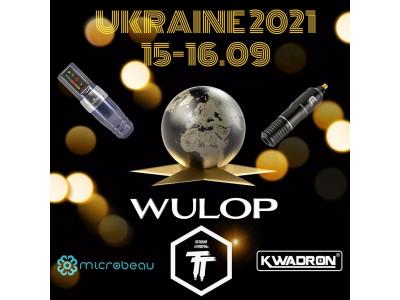 Полуфинал WULOP UKRAINE 2021 15-16 сентября