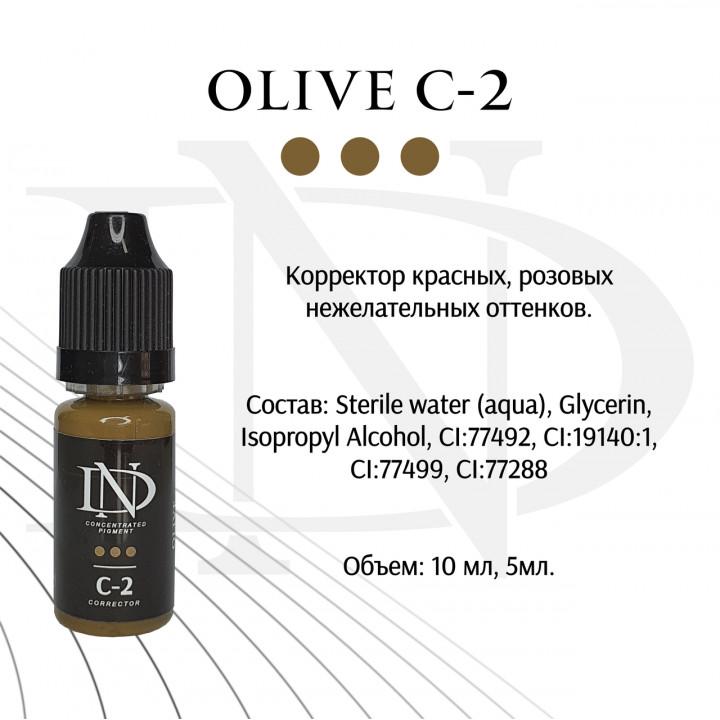 "Пигмент для татуажа ND корректор ""Olive - С-2""(Н. Долгополова)"