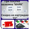 MARK EcoPharm (вазелин,мыло ,крема)