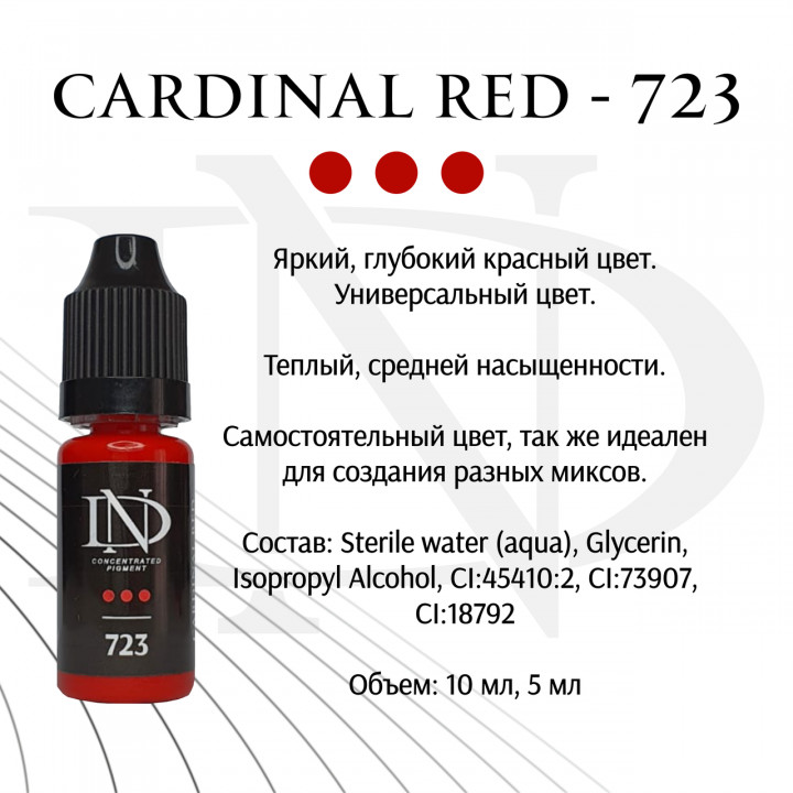 "Пигмент для татуажа ND для губ ""Cardinal Red- 723""(Н. Долгополова)"