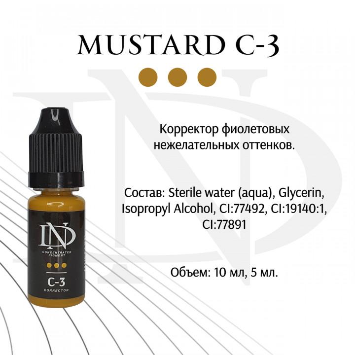 """Пигмент для татуажа ND корректор """"Mustard - С-3""""(Н. Долгополова)"""