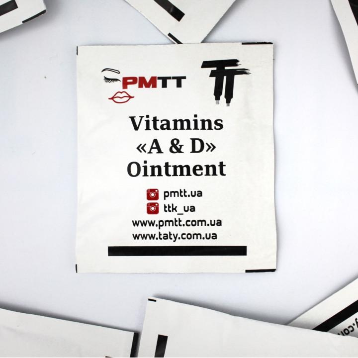 Вазелин с витаминами A&D ТТ