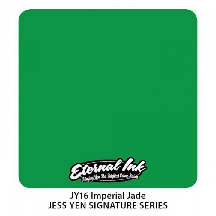 Краска Eternal Jess Yen - Imperial Jade