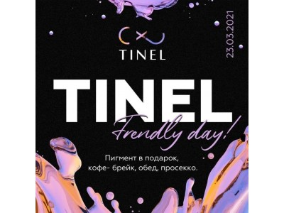 Конференция Tinel Friendly Day 23 марта!