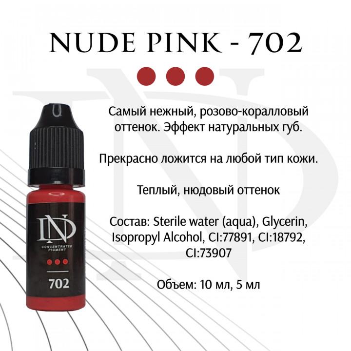 "Пигмент для татуажа ND для губ ""Nude Pink - 702""(Н. Долгополова)"