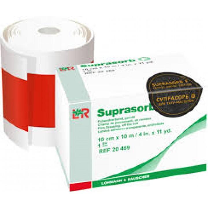 Защитная пленка Suprasorb F (Супрасорб Ф)